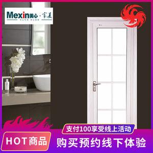 mexin美心钢化钛镁合金玻璃门