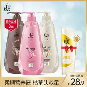 拉芳香味持久留香洗发水护发素套装去屑止痒控油洗头发膏女洗发露