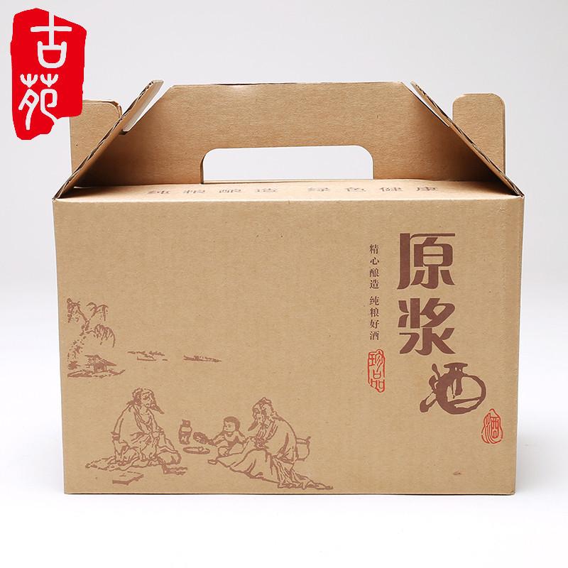 Винные коробки Артикул 545322378986