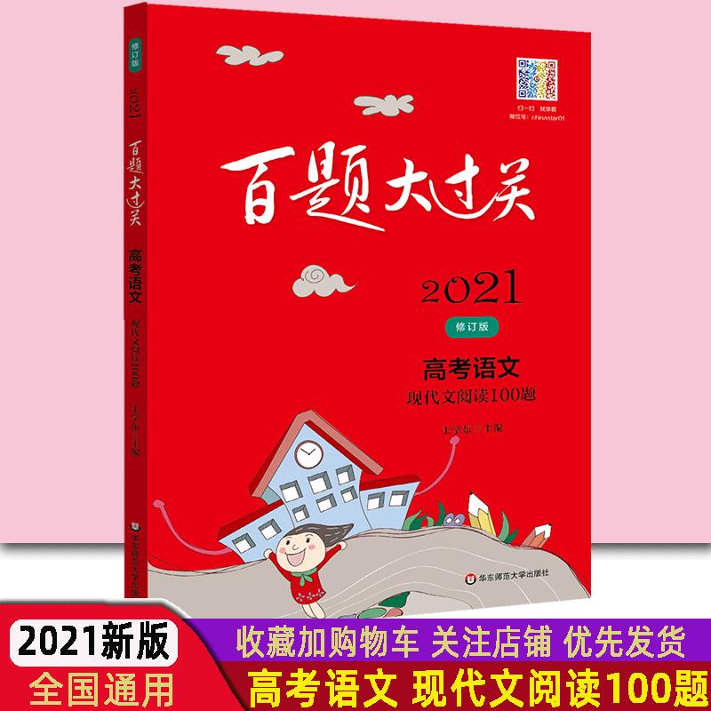 Книги о коллекционировании мебели Артикул 596911335726