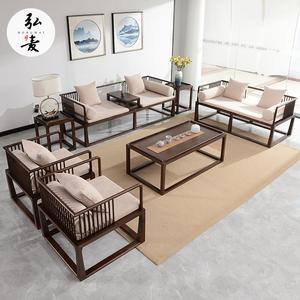 新中式实木沙发组合简约现代白蜡木民宿禅意客厅轻奢家具全屋定制