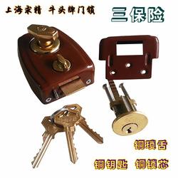 牛头牌三保险弹子门锁室内外木门锁老式房门锁外装门牛头锁防盗锁