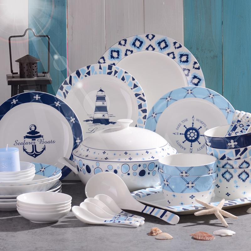 歐式骨瓷餐具套裝 簡約地中海碗盤碗碟套裝家用陶瓷碗筷 送禮