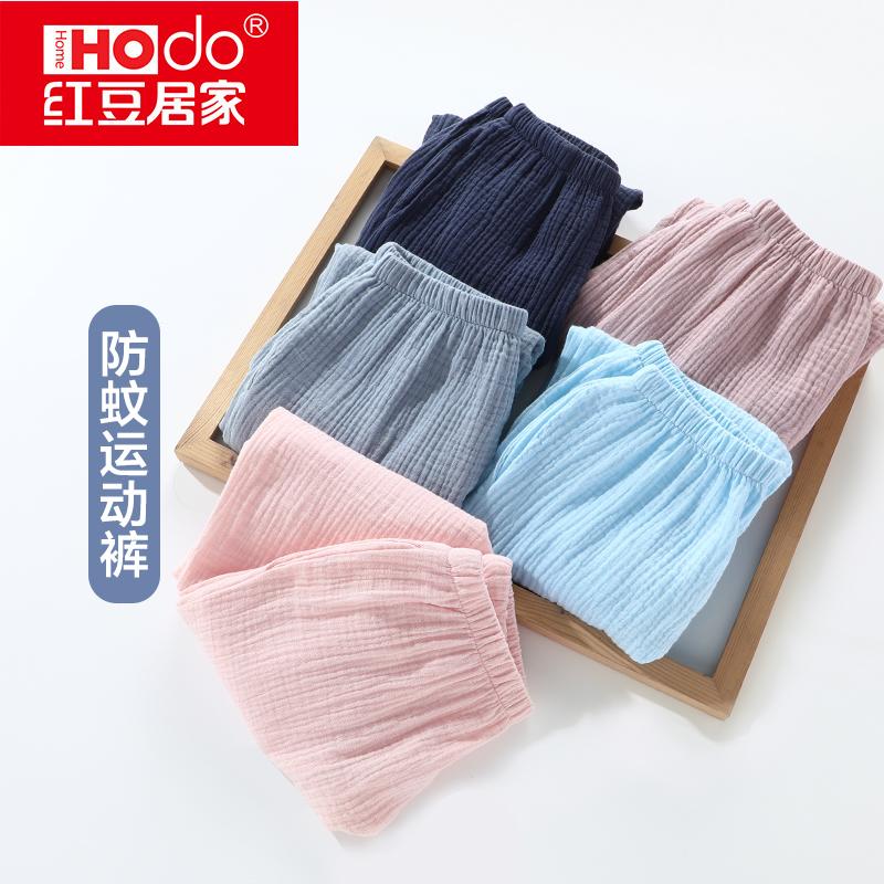 券后39.80元夏季男童纯棉儿童灯笼裤长裤防蚊裤