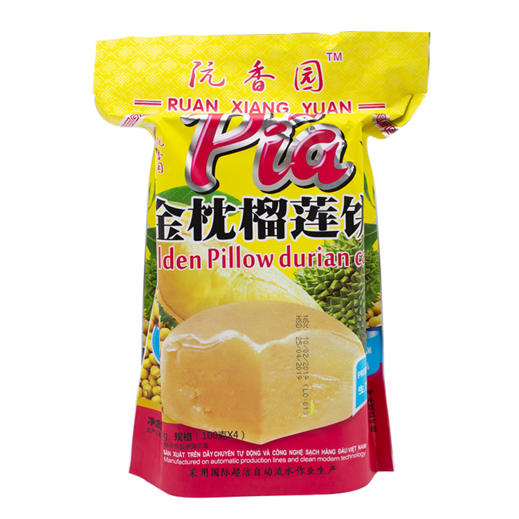 Imported PIA durian cake pastry traditional pastry 100g * 4 specialty snacks
