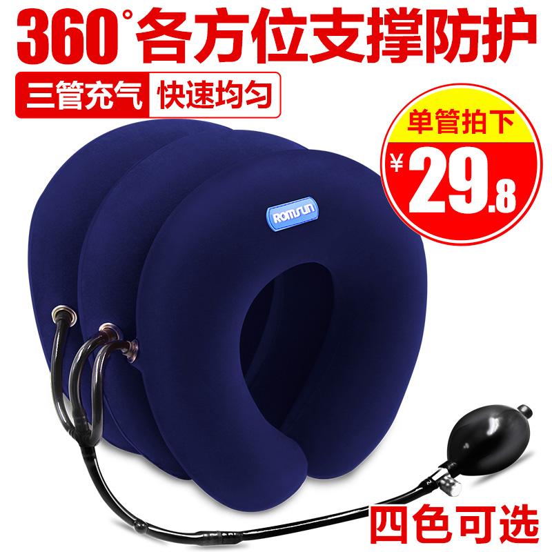 Надувной шейный позвонок трактор домой медицинская коррекция шеи лечение физиотерапия шейный спондилез шея массаж лечение растяжение