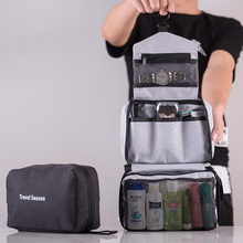 Wash bag male portable travel wash bag female outdoor products men's cosmetic bag travel toiletries storage bag