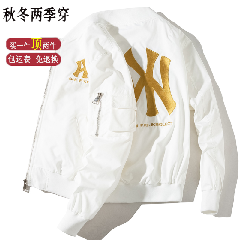 Air force embroidered pilots baseball cotton jacket womens autumn winter thickened couples short coat Korean version mens fashion