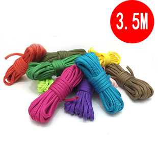 4mm纯色伞绳 7芯伞绳 手链绳 户外救生捆绑 DIY 手工编织绳 3.5米