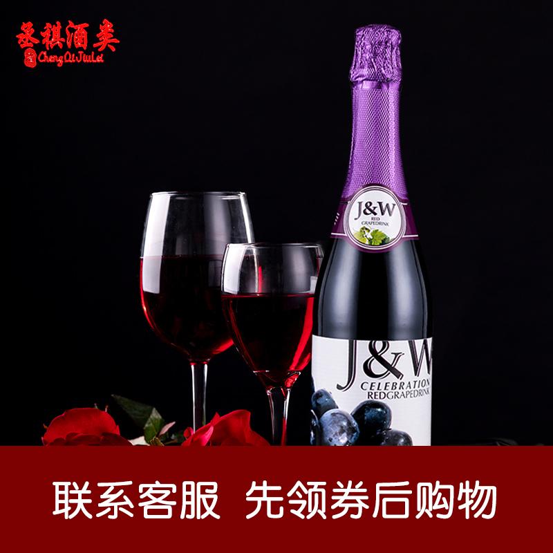 J-W艾加红葡萄汁饮料 无醇起泡 0度气泡无酒精 西班牙进口