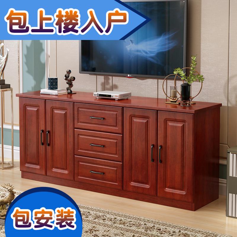 实木电视柜现代简约高款储物柜客厅柜组合地柜卧室柜小户型电视柜
