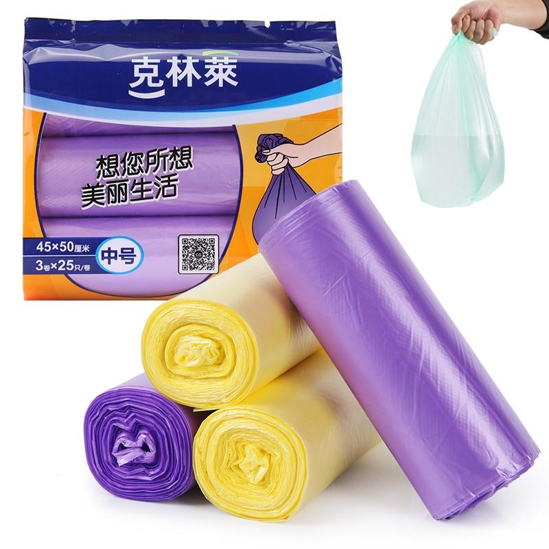 克林莱彩色家用厨房塑料加厚垃圾袋