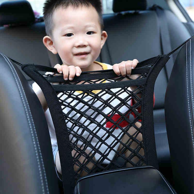 汽车座椅间储物网兜车内挡网隔离车座收纳网椅背置物袋车用防儿童