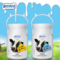 都市牧场原味牛奶片儿童干吃奶贝含牛初乳奶贝罐装奶片糖利益生元