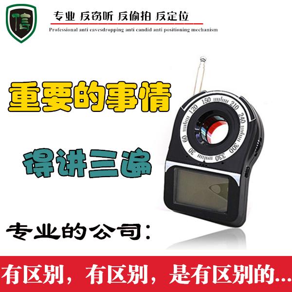 Беспроводной GPS сигнал зонд инструмент щит перевернутый монитор противо сопровождать трек перевернутый красть слушать противо украсть бить булавочное отверстие обнаружить оборудование