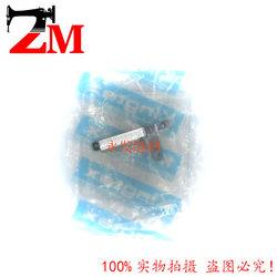 台湾宝狮CTD9000原装零件9085KINGTEX9811绷缝机9711三针五线9713