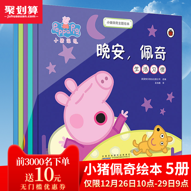 幼儿园绘本故事书