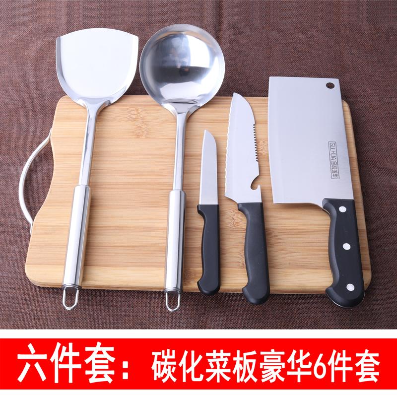 假一赔三家用竹抗菌防霉厨房菜刀套装切菜板