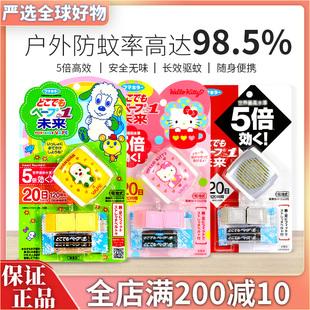 日本VAPE驱蚊器儿童随身电子驱蚊手表替换芯灭蚊手环未来防蚊神器