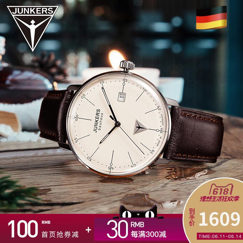 JUNKERS 手表怎么样,手表什么牌子好
