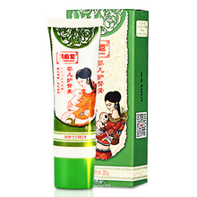 Ma Yinglong Shicao Ointment for Newborn Babies Care of Red Button Skin Mosquito Repellent Baby PP Cream