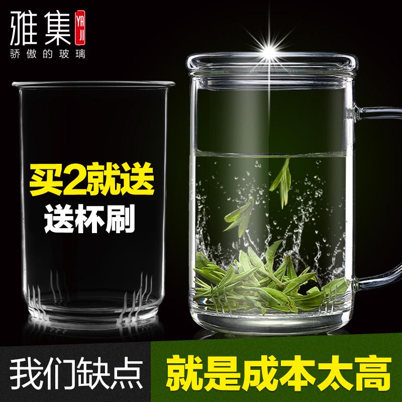 雅集玻璃杯辦公室透明泡茶杯有蓋帶把過濾家用花茶杯直覺杯水杯子