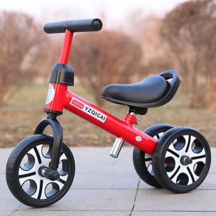 原真七彩儿童三轮滑行车2岁滑步车