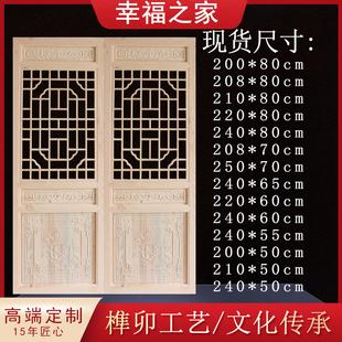 东阳木雕中式仿古雕刻花格门古建装饰火锅店复古门窗玄关隔断定制