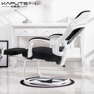 卡弗特电脑椅电竞椅家用弓形座椅宿舍椅子舒适久坐转椅可躺办公椅