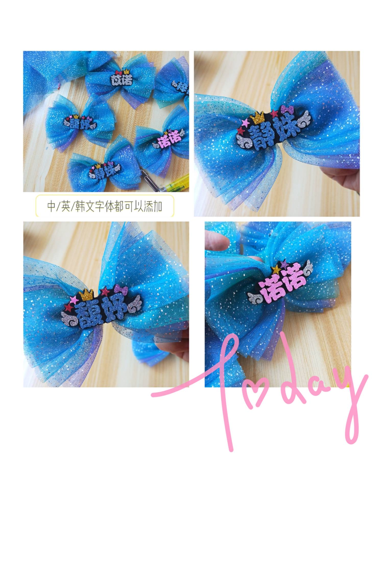 Can add Chinese characters Aisha hairpin custom ice and snow Qiyuan snowflake hairpin free design a start to do