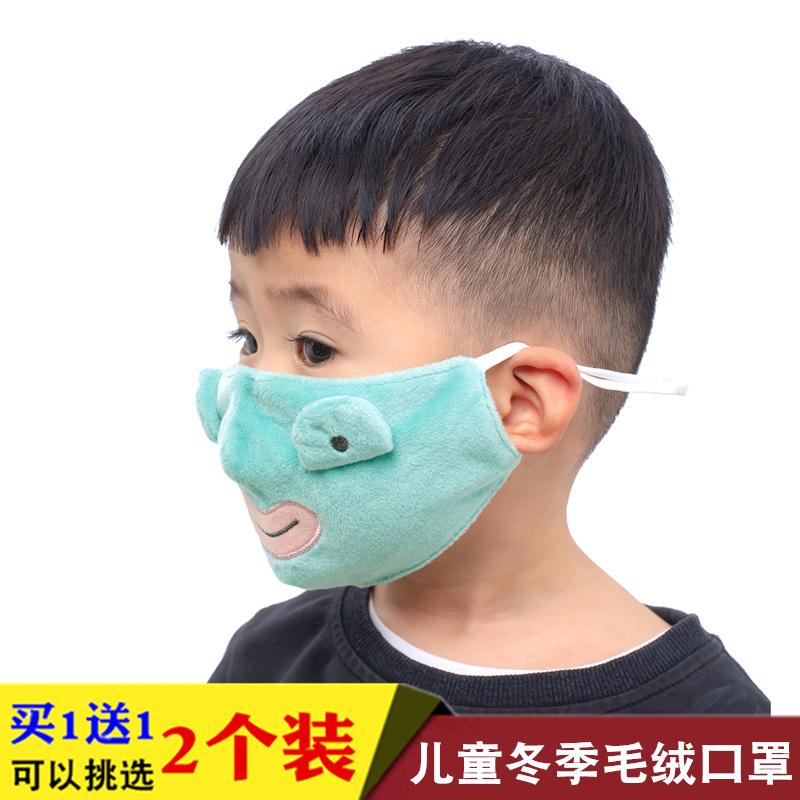 新款儿童口秋冬季保暖毛绒棉透气可爱男女宝宝小孩立体可水洗口罩