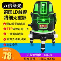 线水平仪绿光贴墙贴地仪高精度自动打线蓝光十二线红外线水平仪12