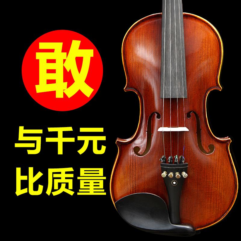 ��木小提琴初�W者��I�考��W生用�和�成人1/2/3/4/8入�T手工琴