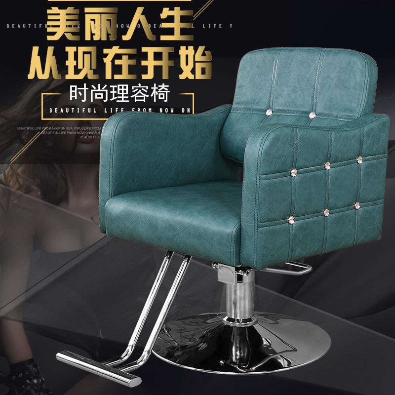 Продаётся напрямую с завода бесплатная доставка континентальный высококачественный ретро причина позволять стул парикмахерское дело стул ножницы волосы стул салон специальный стрижка магазин стул