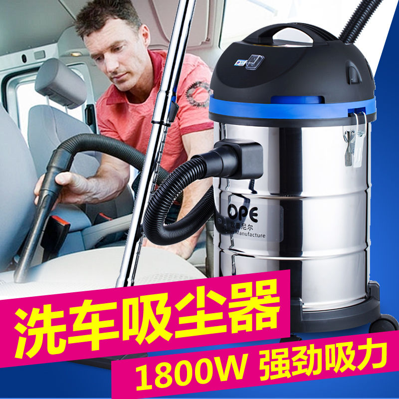 Opp commercial industrial vacuum cleaner high power 1800W powerful bucket dry and wet blowing for car washing 30L for home decoration
