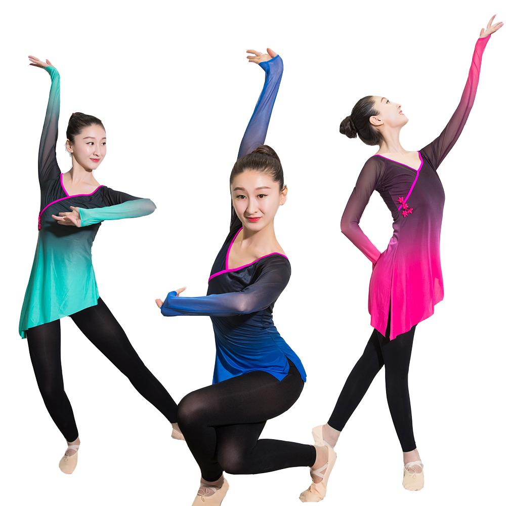 Народ танец пряжа одежда гимнастика форма сети пряжа практика гонг женская одежда для взрослых куртка классическая танец практика гонг одежда