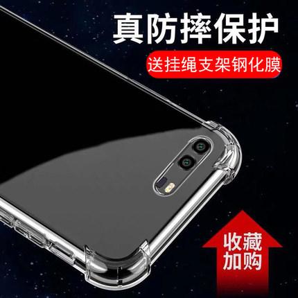 华为荣耀9 honor9创意huawei手机壳
