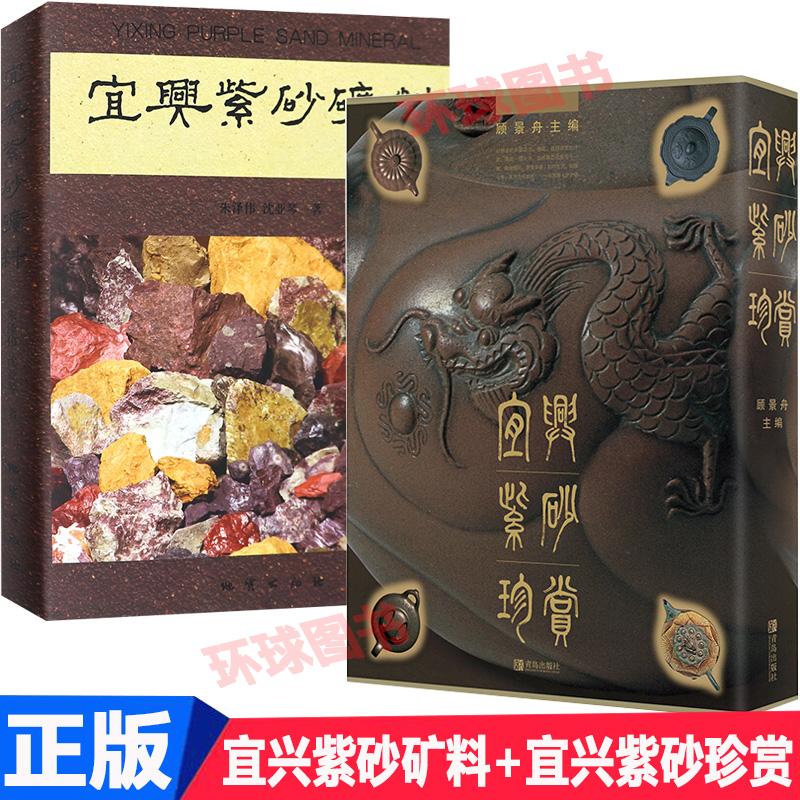 Глиняные изделия для чаепития Артикул 598081574338