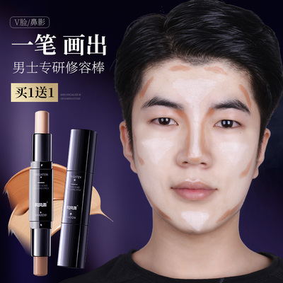 Double-headed dual-use men's contouring stick, high-gloss shadow, three-dimensional V face, nose shadow, silkworm silhouette, concealer pen powder for beginners