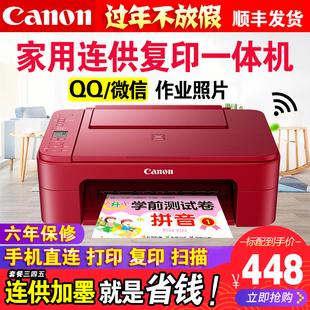 佳能ts3380彩色喷墨打印机家用小型手机无线wifi照片复印件扫描连供一体机学生多功能黑白A4文档三合一TS3180