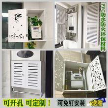 天燃气箱 水表箱煤气表箱 煤气装饰箱 水管箱热水器管道遮挡箱