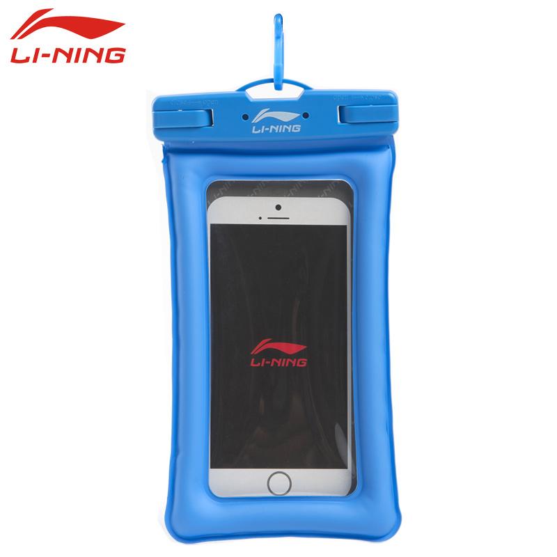 lining专业游泳温泉三星手机防水袋热销72件正品保证