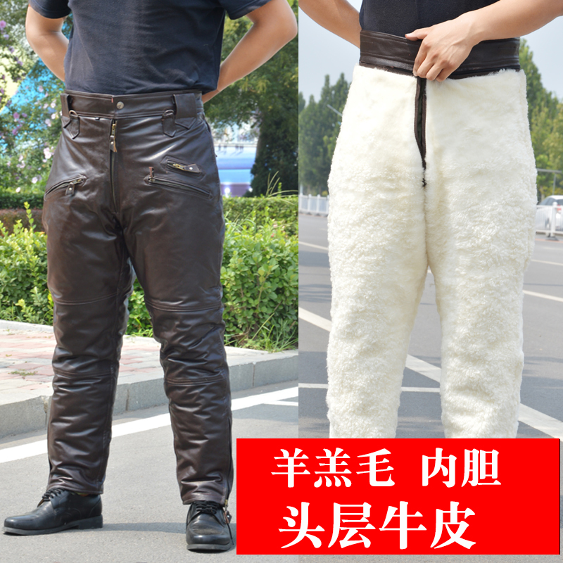 Leather leather pants for middle-aged and old men in winter