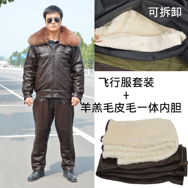 Leather coat and Leather Pants Set mens Cowhide wool fur one-piece Harley motorcycle pilot jacket