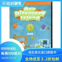 包邮培生原版进口 欧美小学主流英语教材 ODIOur discovery island 第1级别 教学视频DVD少儿美语英语课程 教师资源