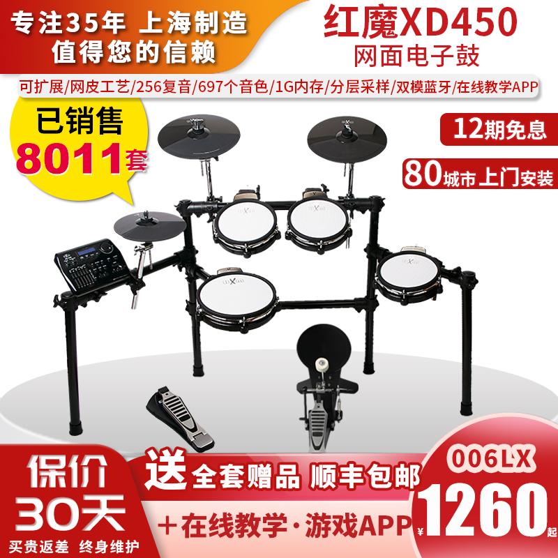 Детские барабанные установки Артикул 533152727663