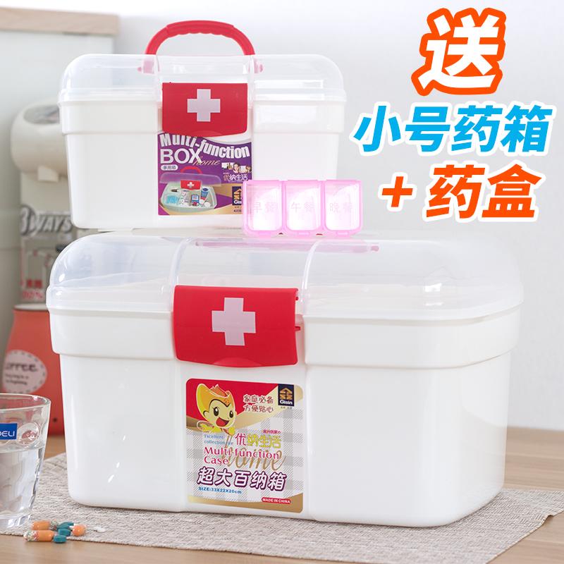 Большой размер врач аптечка семья аварийный аптечка домой двойной портативный здравоохранение медицина статья хранение первая помощь коробка ребенок аптечка