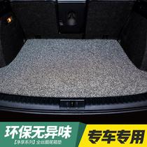 汽车改装饰尾箱垫5RS款新宝骏2019后备箱垫全包围rs5专用于宝骏