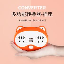 家用多功能USB插座一转多位转换器夜灯无线插板万能排插充电插头图片