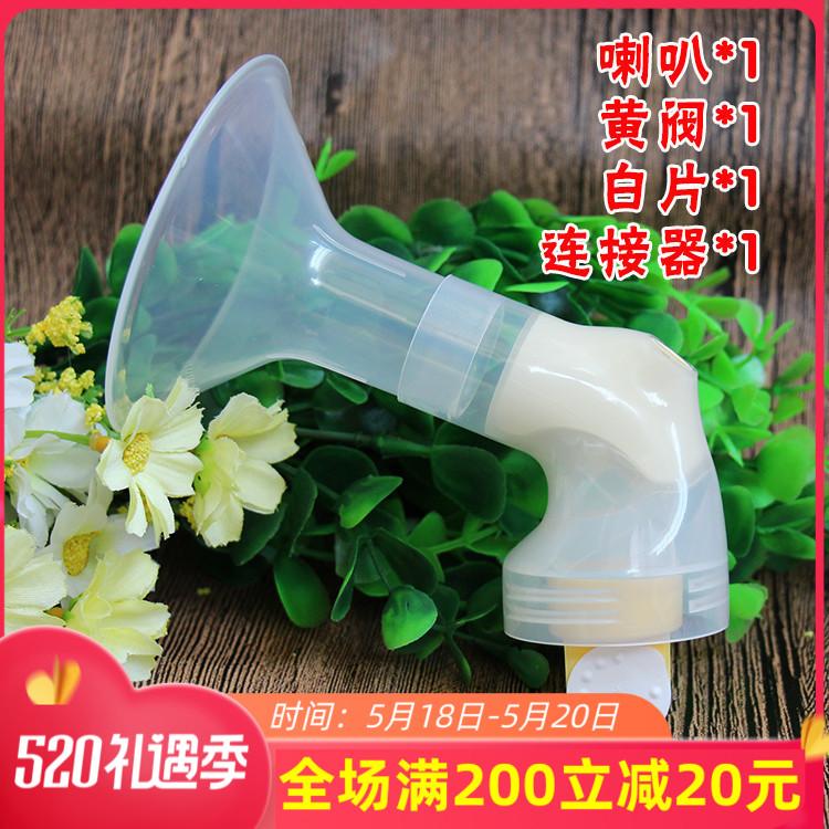 Товары для сцеживания грудного молока Артикул 542689252282